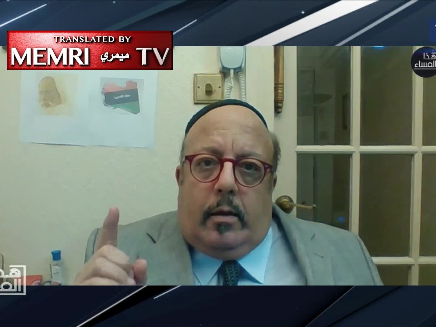 Raphael Luzon, U.K.-Based President of the Union of the Jews of Libya: We Do Not Want to Return to Libya, But Demand Our Rights; Want to Be Able to Visit Where Our Ancestors Lived, Like Moroccan and Tunisian Jews Can